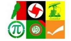 لقاء الأحزاب في طرابلس: نحذر من افتعال صدام مع قوى الامن لفرض سلطة بديلة