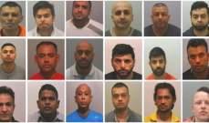 الديلي تلغراف: أعضاء عصابة الجنس الآسيوية التي كُشفت مجرمون وعنصريون