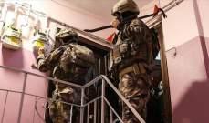 """توقيف 11 عراقيا يشتبه بانتمائهم لـ""""داعش"""" بعملية أمنية في ولاية صامسون التركية"""