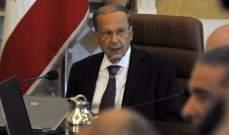 مصادر الأخبار: قرار بدء الجيش اللبناني معركته في الجرود قد اتخذ