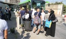 الأمن العام: تأمين العودة الطوعية لـ 820 نازحا سوريا الى بلادهم من مختلف المناطق