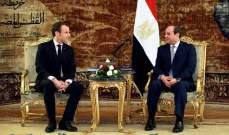 السيسي وماكرون يبحثان هاتفيا الأزمة الليبية: لإنهائها بالحل السياسي