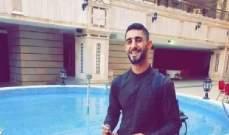 NBN: مقتل الشاب حسن ملحم من بلدة مجدل سلم داخل محله في البراغواي