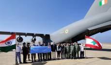 السفارة الهندية: وصول أكثر من 70 طنا متريا من المساعدات الإنسانية