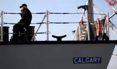 """خارجية كندا: فرقاطة """"كالغاري"""" بطريقها للشرق الأوسط وستشارك بمناورات لمكافحة الإرهاب"""