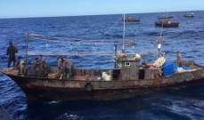 سلطات روسيا أوقفت 262 بحارا كوريا شماليا و3 سفن لصيد الأسماك في بحر اليابان