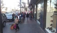 النشرة: ازدحام كثيف في مدينة صيدا قبل ساعات من الاقفال العام
