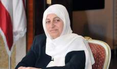 بهية الحريري: كتلة المستقبل ستقاطع جلسة انتخاب اللجان النيابية