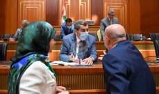 اللجان المشتركة شكلت لجنة لدرس اقتراح قانون يرمي لإلغاء الدعم عن المستحضرات الدوائية المستوردة