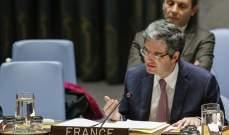ديلاتر: قلقون للغاية إزاء تداعيات تصعيد العنف في إدلب