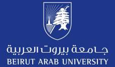محتجون قاموا بإقفال مدخل جامعة بيروت العربية في الدبية