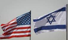 قناة إسرائيلية: واشنطن أبلغت إسرائيل مسبقا بخططها اغتيال سليماني