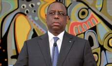 رئيس السنغال يدخل حجرًا صحيًا للاشتباه في إصابته بكورونا