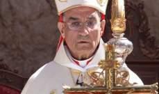 الراعي تسلم نسخة عن رسالة التيار الحر الى الفاتيكان