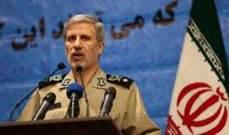 وزير الدفاع الإيراني: هدف اغتيال سليماني هو وضع حد لإذلال أميركا المتزايد في المنطقة