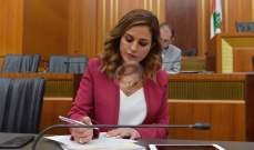 عبد الصمد: نسعى في وزارة الاعلام لوضع كل المعلومات بتصرف الجمهور