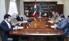 الرئيس عون رأس اجتماعاً للوفد اللبناني الرسمي الذي سيتولى غداً التفاوض التقني لترسيم الحدود الجنوبية