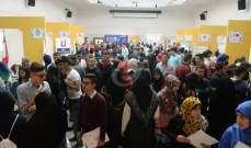 للسنة العاشرة على التوالي المركز الاسلامي يوجه الطلاب نحو الاختصاص المناسب