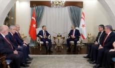 نائب اردوغان: أنقرة قدمت مساعدة مالية بقيمة 133 مليون دولار لشمال قبرص التركية
