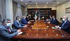الرئيس عون ترأس اجتماعا ماليا  للبحث في السُبل الكفيلة بمواصلة الدعم
