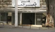 إعتصام لعدد من المحامين أمام قصر العدل في بيروت للمطالبة باستقلالية القضاء