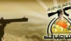 """""""حزب الله"""" العراق يطلق سراح عناصر اعتقلهم الأمن العراقي بمداهمة ليل الخميس"""
