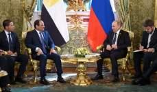 بوتين والسيسي يبحثان هاتفيا تطورات الملف الليبية