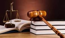صدور القرار الإتهامي في جريمة بتدعي وإحالته الى المجلس العدلي
