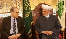 دريان بحث مع النجاري بتعزيز العلاقات بين البلدين والتقى جوهل ومستشار الحريري