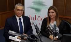 طرابلسي: تكتل لبنان القوي لا يعمل بكيدية بل بإيجابية بناءة