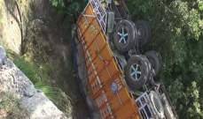 مقتل 50 شخصا جراء سقوط شاحنة في نهر بجنوب الكونغو الديمقراطية