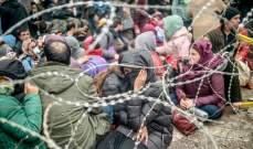 حكومة ألمانيا: مستعدون لاستقبال عدد من المهاجرين القاصرين المتواجدين في جزر اليونان