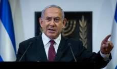نتانياهو تعليقا على قرار المحكمة الجنائية فتح تحقيق ضد إسرائيل: أثبتت أنها مؤسسة سياسية