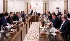 مجلس الوزراء العراقي صوّت على مذكرة تفاهم تجهيز النفط الخام بين العراق والأردن