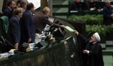 جنون بداية العام في إيران يتحول إلى تهدئة: تفعيل للقناة الماليّة السويسرية
