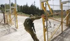 درس المقاومة الشعبية والمسلحة في ذكرى الغزو الصهيوني للبنان