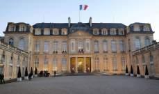 الإليزيه: قمة أوروبية مصغرة حول مكافحة الإرهاب في باريس الثلثاء