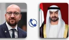 ولي عهد أبوظبي ورئيس المجلس الأوروبي بحثا بالعلاقات الثنائية والتطورات بالشرق الأوسط وشرق المتوسط
