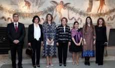 عقيلة الرئيس البلغاري تجول مع السيدة الاولى ناديا عون في المتحف الوطني