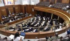 لجان التحقيق البرلمانية: التجربة غير مشجعة!