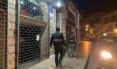 أمن الدولة: دوريات بالنبطية وعاليه للتأكد من الإقفال والتزام المواطنين
