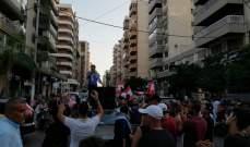 مسيرة في طرابلس منددة بالفساد والغلاء والفقر وارتفاع سعر صرف الدولار