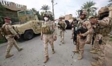 مقتل أربعة جنود عراقيين بتفجير عبوة ناسفة في قضاء الطارمية شمالي بغداد