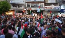 مسيرة جماهيرية لبنانية – فلسطينية في صيدا رفضا لقرار وزير العمل