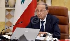 الاخبار: مجلس أعلى لمكافحة الفساد برئاسة عون سيتابع ملف فساد كل شهر