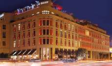 مدير عام فندق لو غراي: مخربون داخل الفندق يحاولون إحراقه ما يهدد حياة 50 موظفا داخله