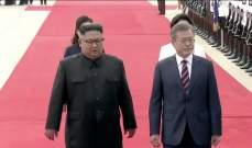 رئيس كوريا الجنوبية يصل إلى كوريا الشمالية للقاء كيم جونغ أون