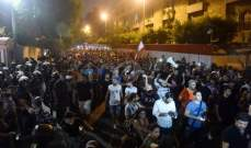 القوى الأمنية تستخدم القنابل المسيلة للدموع وخراطيم المياه لتفريق المتظاهرين بساحة رياض الصلح