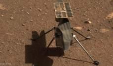 ناسا: نستعد لإطلاق أول مروحية على المريخ