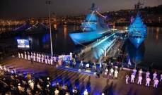 القناة 7 الإسرائيلية: وصول أول سفينة حربية من طراز ساعر 6 لميناء حيفا
